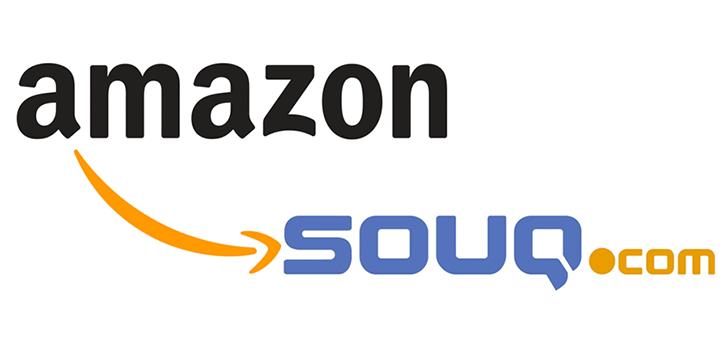وظائف خالية في «أمازون - Amazon» مصر..التفاصيل والشروط والتقديم