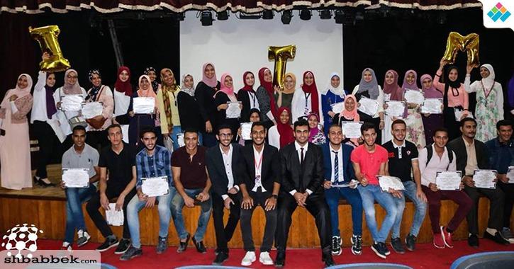 فتح باب الانضمام لنموذج «ITM» بكلية التجارة جامعة القاهرة