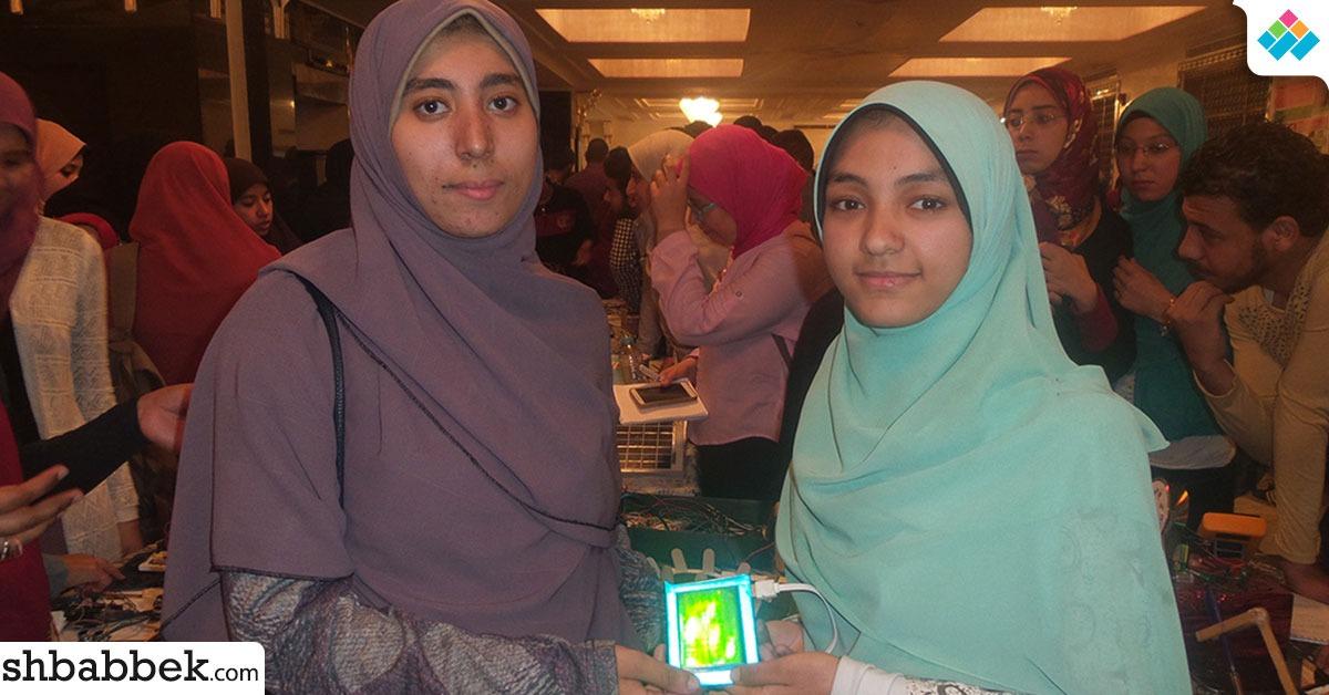 http://shbabbek.com/upload/ابتكار «باور بانك» يعمل بالطاقة الشمسية لطالبات بهندسة الأزهر (فيديو)