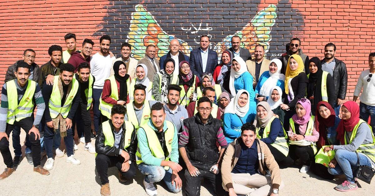 «جامعتنا أحلى بينا».. مبادرة طلاب من أجل مصر بجامعة سوهاج