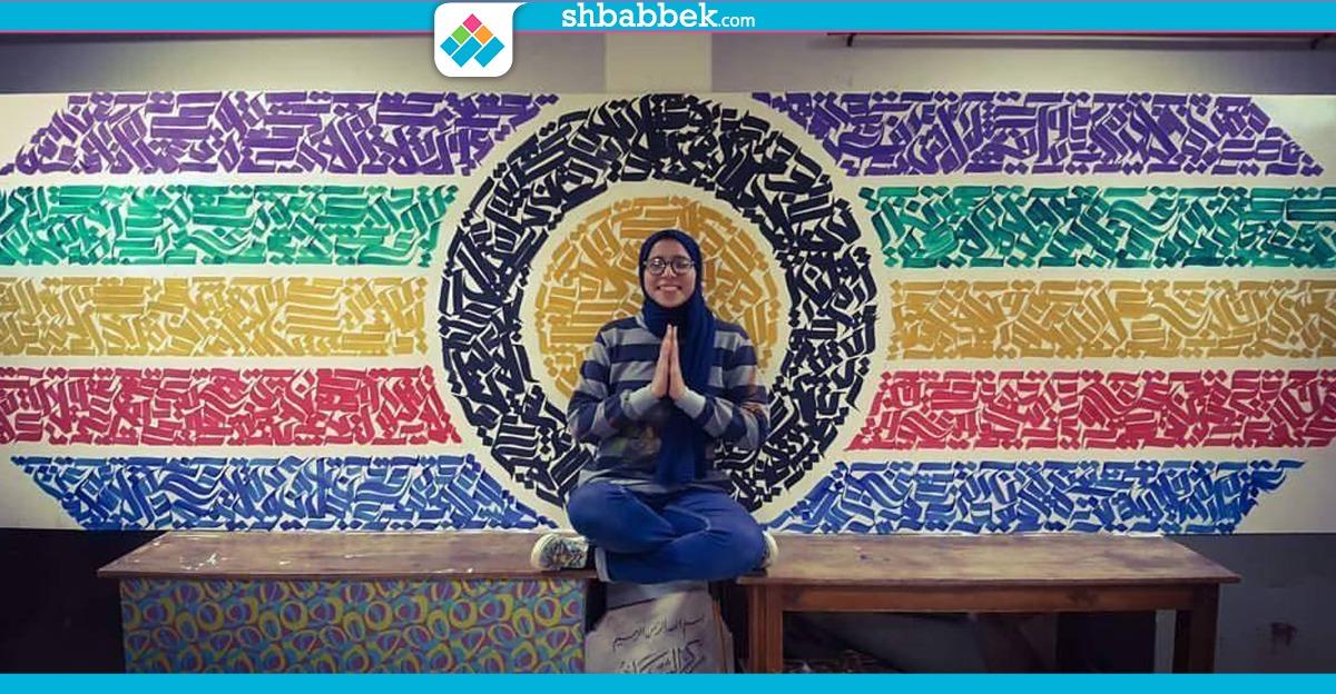 http://shbabbek.com/upload/من الأزهر لمرسم شارع المعز.. الطالبة حنان تواجه الجميع لتحقق حلمها