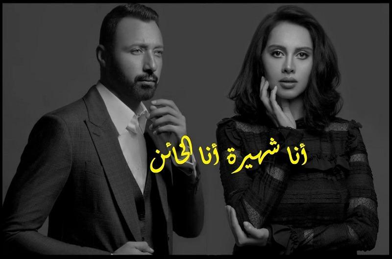 أحمد فهمي ينشر صورا مع أبطال مسلسل «أنا شهيرة.. وأنا الخائن»