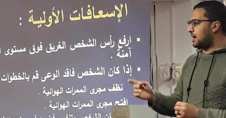 نصائح في إسعافات الغرق والتسمم في دورة تدريبية بجامعة قناة السويس