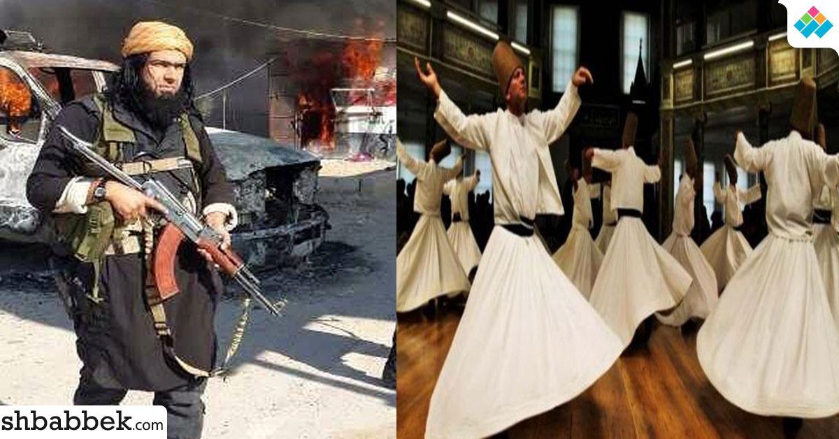 استحلال دماء الصوفية عند «داعش».. هكذا يطبقون فتاوى السلفية الوهابية