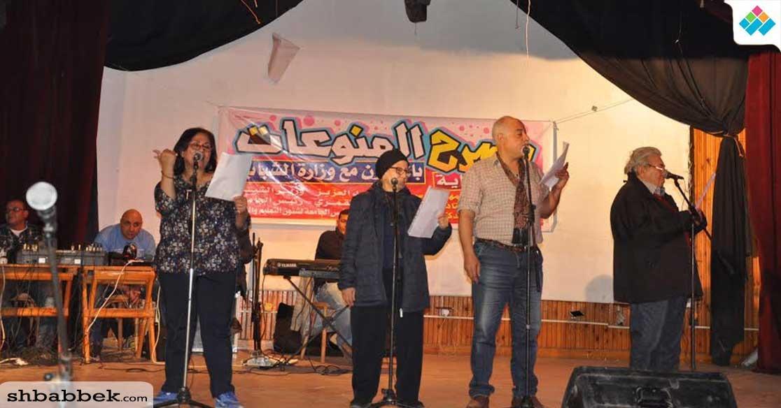 جامعة كفر الشيخ تستضيف البرنامج الإذاعي «مسرح المنوعات»
