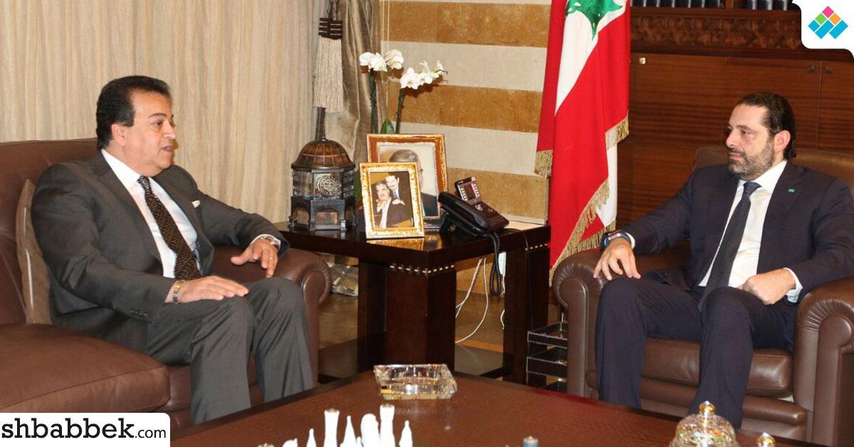 رئيس الوزراء اللبناني يستقبل وزير التعليم العالي المصري