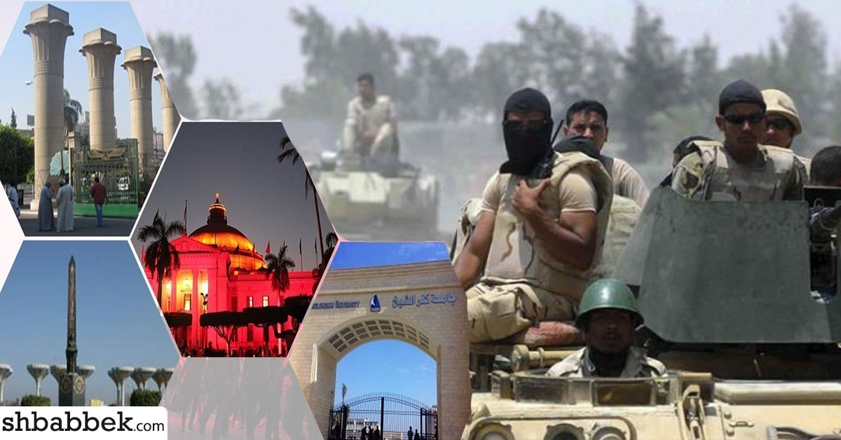 الجامعات المصرية تعلن الاصطفاف خلف الجيش: «النصر بات قريبا» (تقرير)