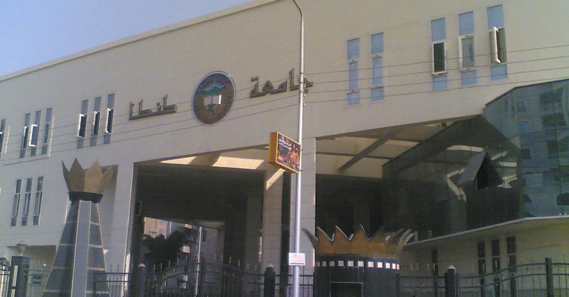 توقيع الكشف الطبي على الطلاب الجدد بجامعة طنطا 26 أغسطس