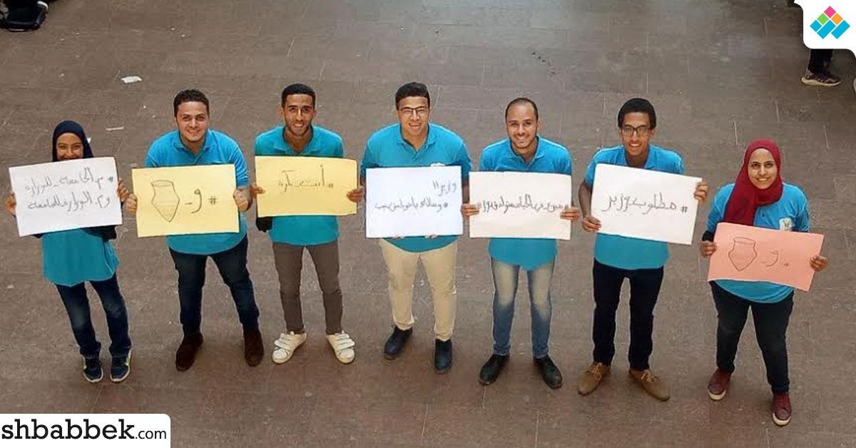 1500 طالب يتقدمون للالتحاق بنموذج مجلس وزراء جامعة عين شمس