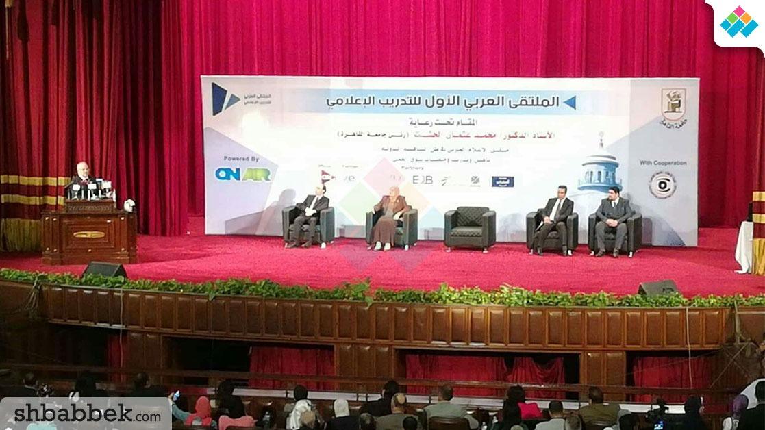 انطلاق فعاليات الملتقى العربي الأول للتدريب الإعلامي بجامعة القاهرة