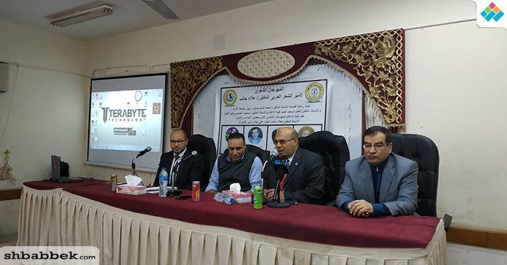 كلية الإعلام جامعة الأزهر تستضيف أمير الشعراء «صور»