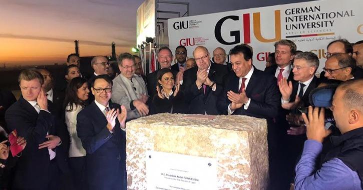 حفل الجامعة الألمانية الدولية يكشف وجود تخصصات مصرية «ملهاش لزمة»