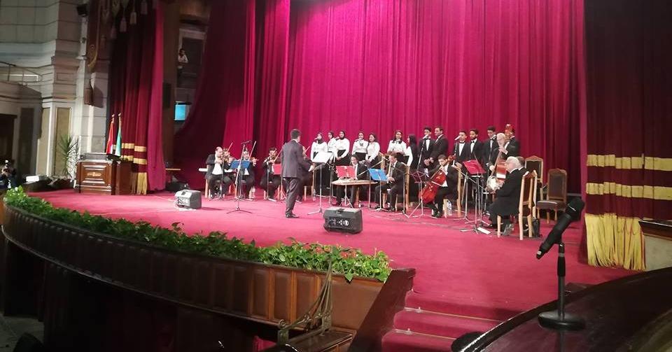 منتخب الكورال يُحيي حفل زيارة الوفد البريطاني لجامعة القاهرة