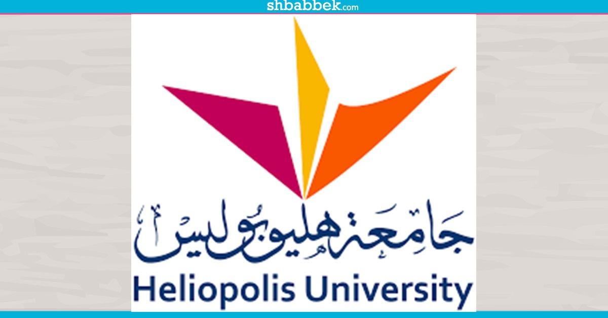 أسعار كليات جامعة هليوبوليس 2018 (انفوجراف)
