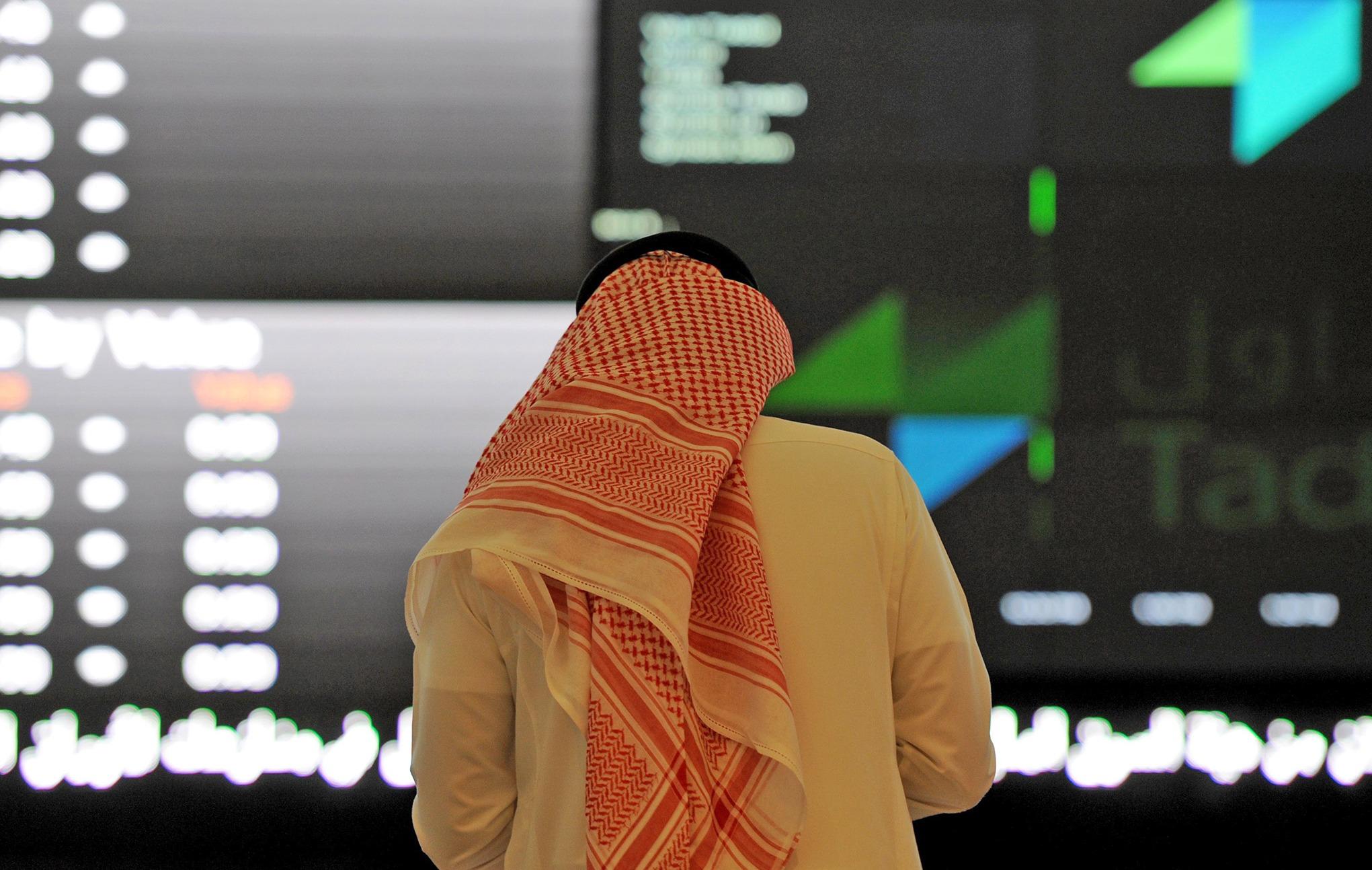 إطلاق تطبيق جديد خاص بالاقتصاد السعودي