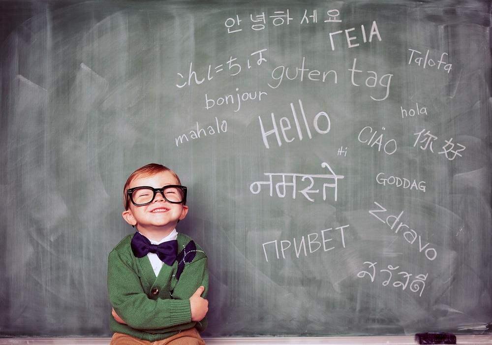 هذا هو السن المناسب لتعليم طفلك لغة أجنبية.. بشرط