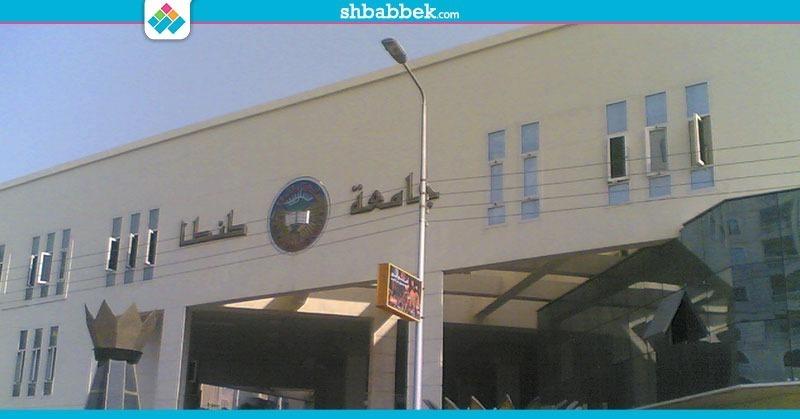 http://shbabbek.com/upload/أزمة التحرش تتصاعد.. ورئيس جامعة طنطا: «الغلطان هياخد على دماغه»