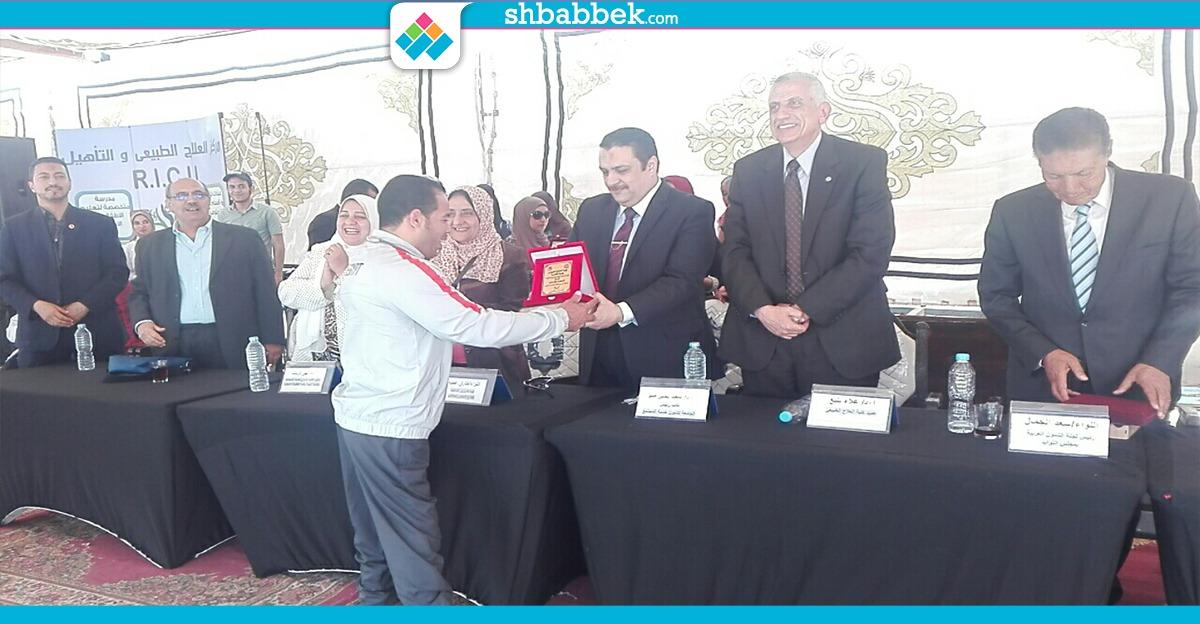http://shbabbek.com/upload/صور| فقرات فنية وتكريم «متحدي الإعاقة» بعلاج طبيعي القاهرة