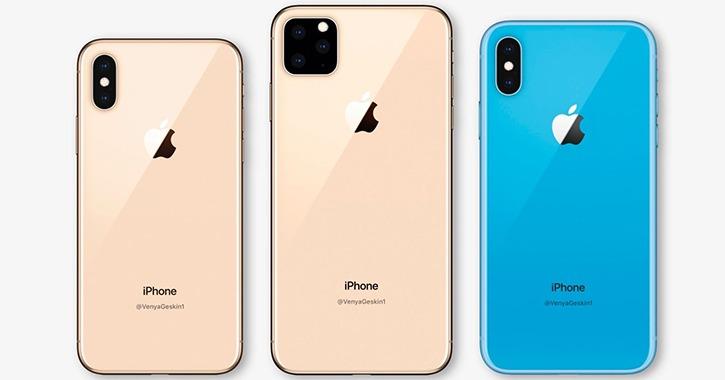 موعد الإعلان عن هاتف «آيفون 11» الجديد