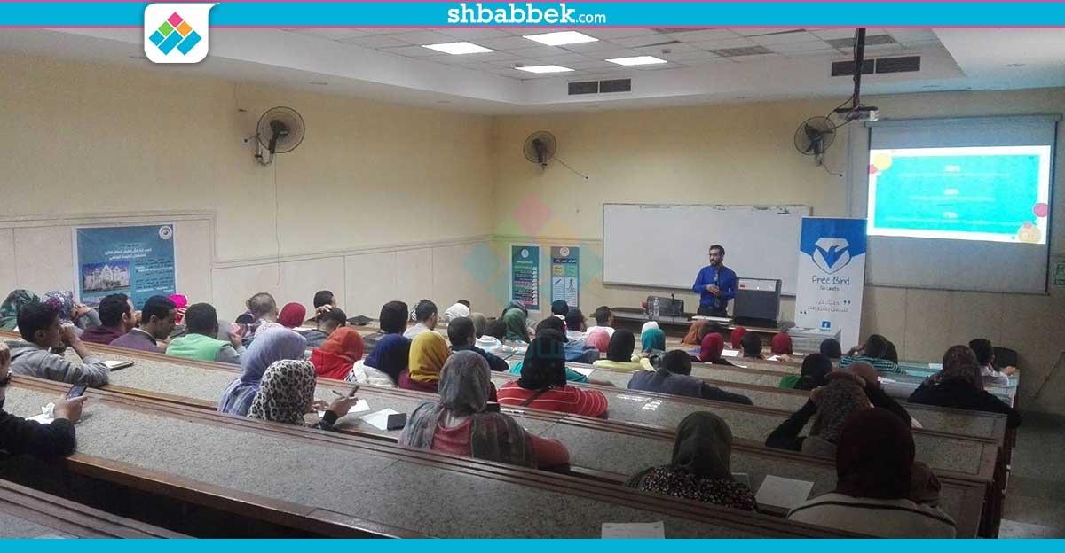 فريق 3G ينظم ندوة عن الـ«Freelance» لطلاب جامعة القاهرة