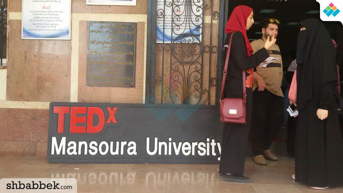 حملة للتعريف بـTed x جامعة المنصورة