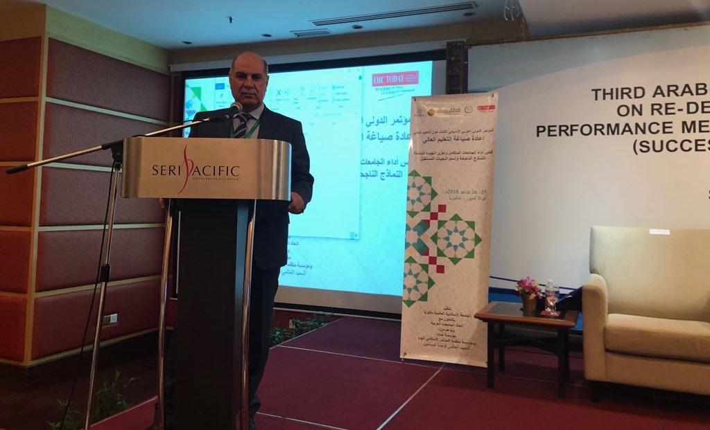 رئيس جامعة كفر الشيخ يشارك في المؤتمر العربي الأسياني الثالث بماليزيا