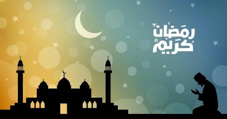 موعد آذان المغرب في رمضان 2019