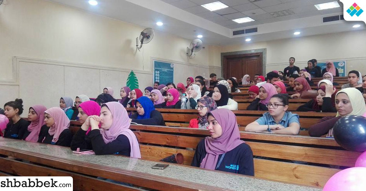 «انتي تقدري».. حملة لطلاب بجامعة القاهرة ضد سرطان الثدي (صور)