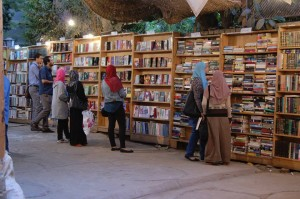books الرصيف