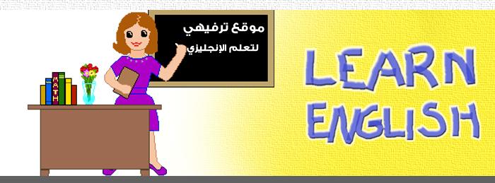 تدريب اللغة الإنجليزية مادة التدريس حر PNG و PSD